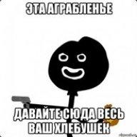 [TFR] GettoTawer Novux.ru